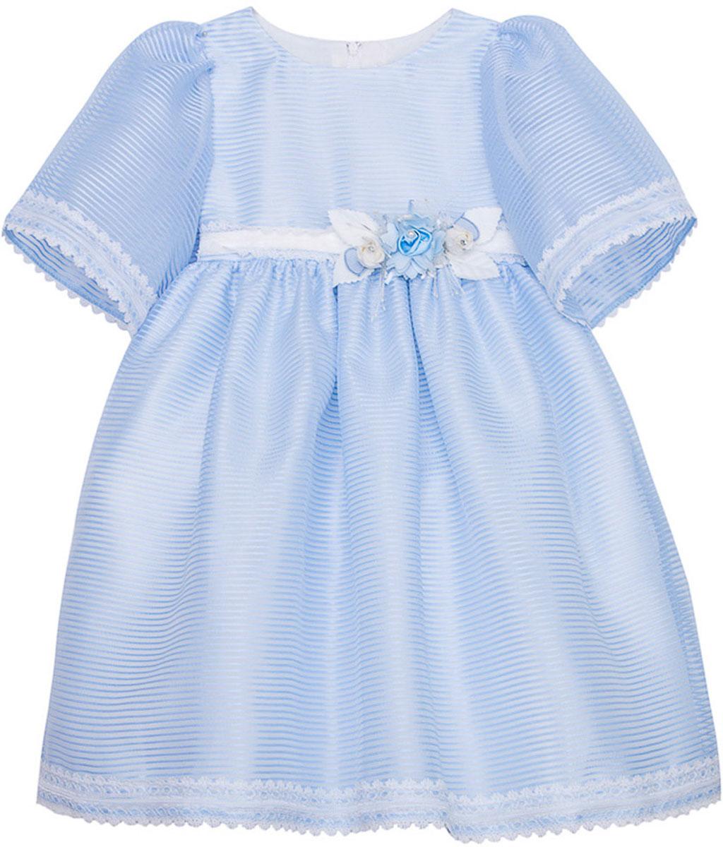 Платье для девочки Vitacci, цвет: голубой. 2171407-10. Размер 1102171407-10