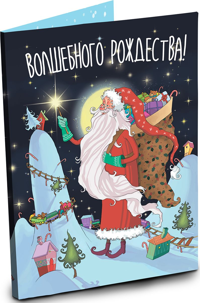 Chokocat Сказочник открытка, 20 гОТК023Яркая и стильная рождественская открытка, внутри которой 4 молочных шоколадки по 5 грамм