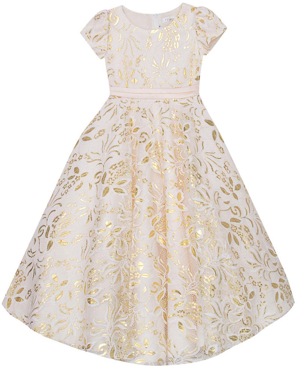 Платье для девочки Vitacci, цвет: желтый. 2171392-14. Размер 1102171392-14