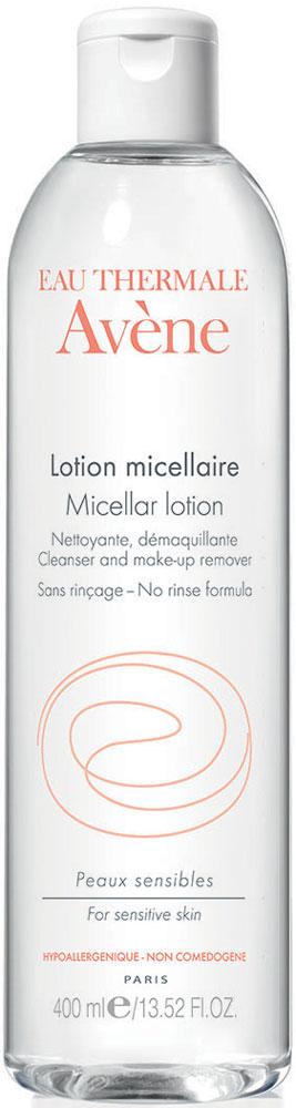 Avene Мицеллярный лосьон для очищения кожи и удаления макияжа, 400 млC46827Мицеллярный лосьон специально разработан для очищения и снятия макияжа с чувствительной кожи.Мягко удаляет загрязнения и макияж с кожи лица, глаз и губ не пересушивая кожу.Содержит высокую концентрацию термальной воды Avene, снимающей раздражение и обладающей успокаивающим действием.
