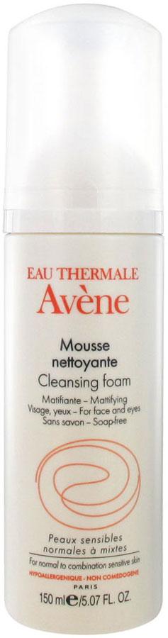 Avene Пенка очищающая для лица и области вокруг глаз, 50 млC58745Ежедневное очищение нормальной и комбинированной чувствительной кожи. Блеск кожи лба, носа, области подбородка, тусклый цвет лица, расширенные поры. Разработано специально для нормальной и комбинированной кожи. Очищающая пенка удаляет макияж, загрязнения и излишки кожного сала. Подходит для очищения кожи вокруг глаз. Пенка легко смывается, оставляя на коже ощущение свежести.