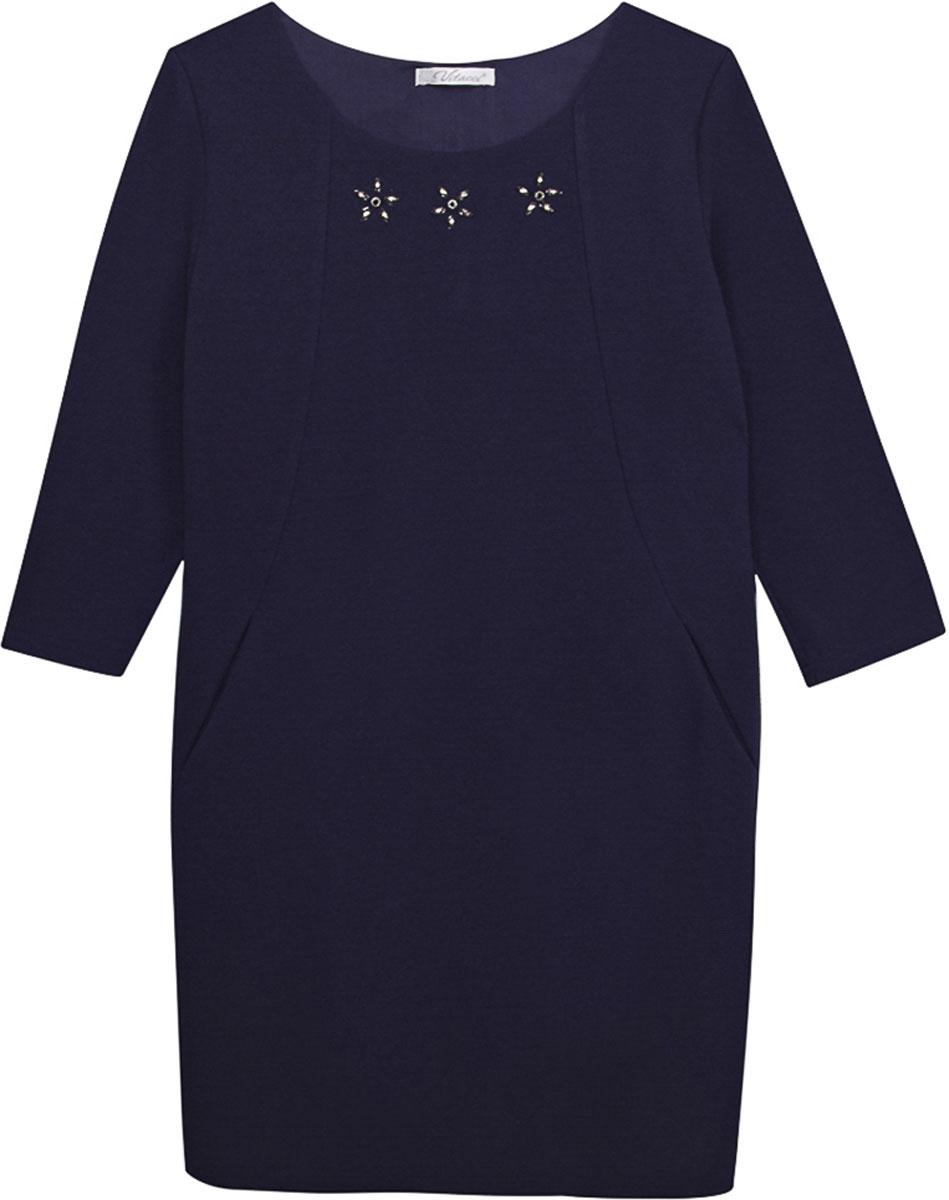 Платье для девочки Vitacci, цвет: синий. 2171118-04. Размер 1522171118-04