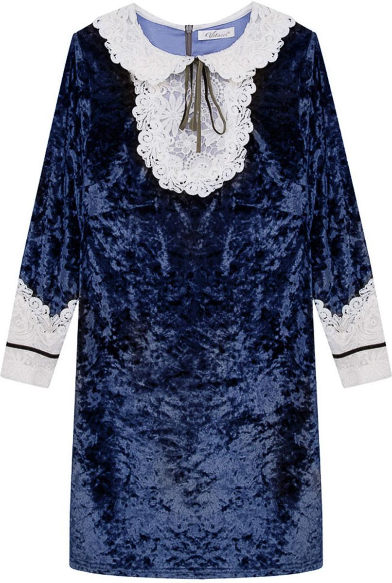Платье для девочки Vitacci, цвет: синий. 2171322-04. Размер 1582171322-04Стильное платье Vitacci идеально подойдет вашей дочурке. Платье выполнено из полиэстера с добавлением спандекса и подкладкой из хлопка. Платье с длинными рукавами и отложным воротником застегивается на молнию, расположенную на спинке. Модель оформлена на воротнике, грудки и рукавах кружевом.