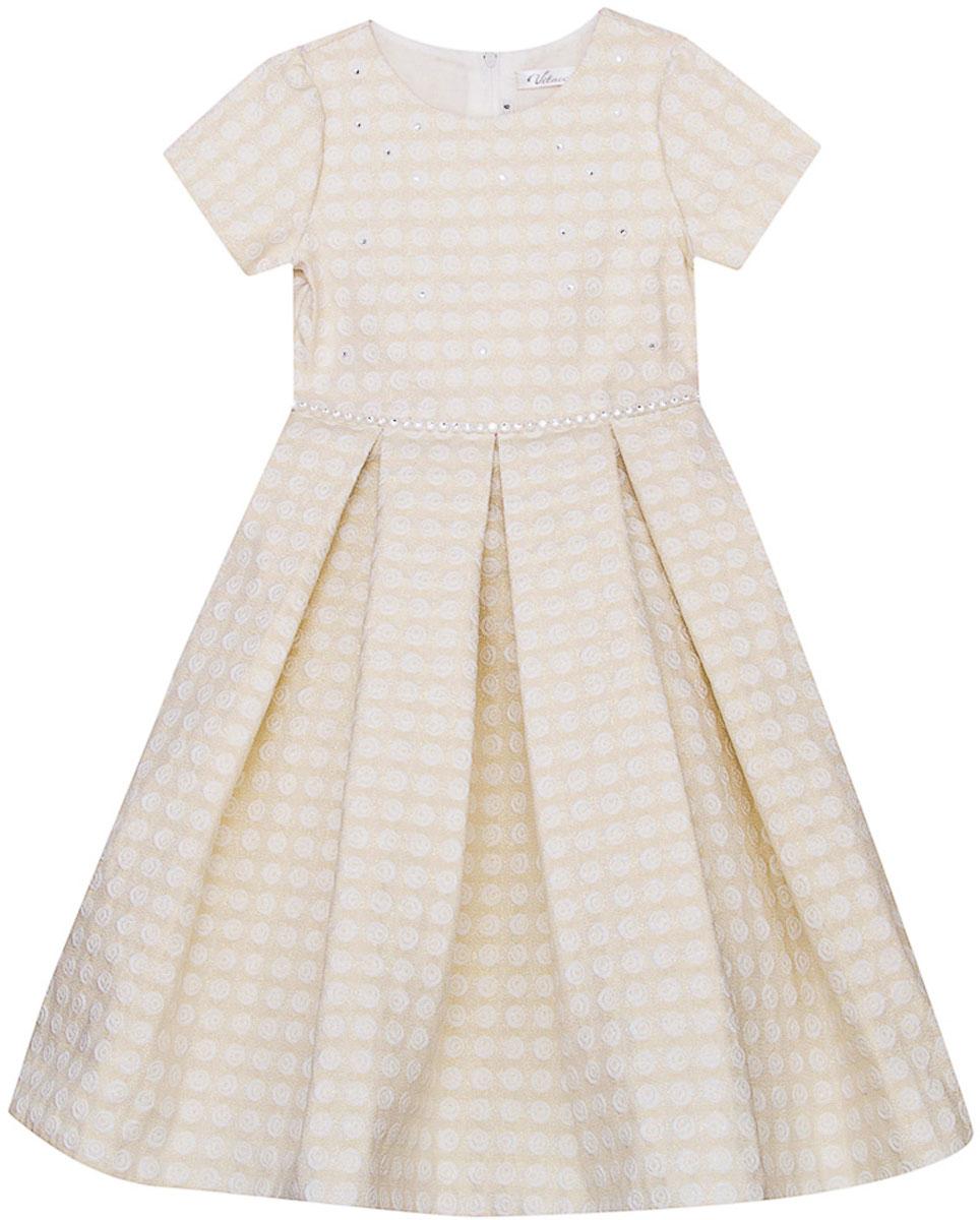 Платье для девочки Vitacci, цвет: молочный. 2171413-25. Размер 1102171413-25