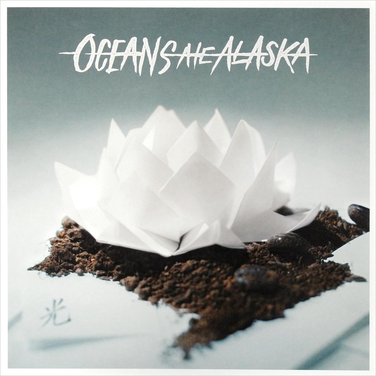 Oceans Ate Alaska Oceans Ate Alaska. Hikari (LP) ate brake booster