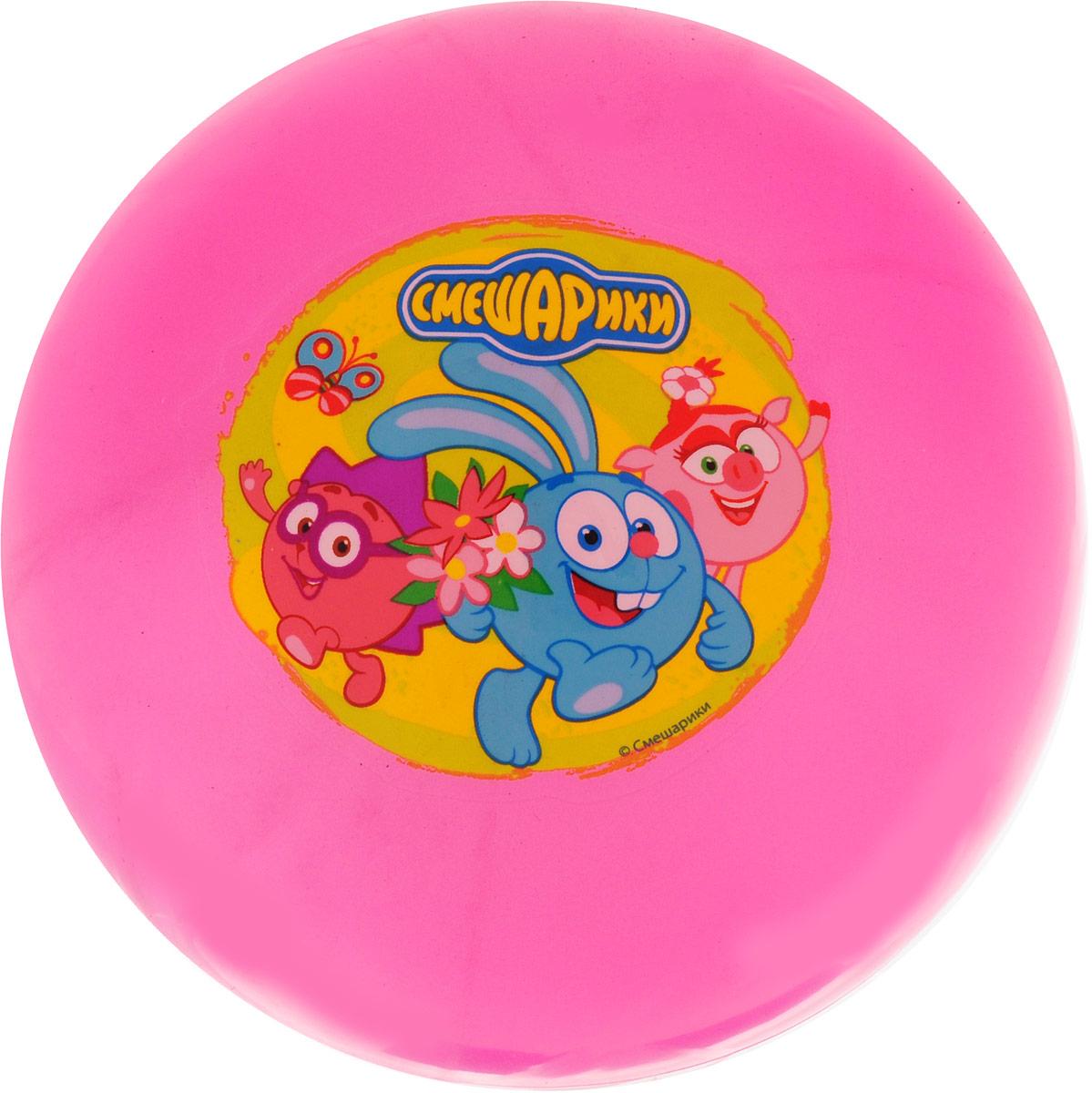 Играем вместе Мяч детский Смешарики цвет розовый 23 см