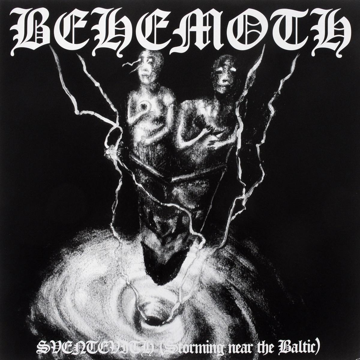 Behemoth Behemoth. Sventevith (LP) zayn zayn mind of mine 2 lp