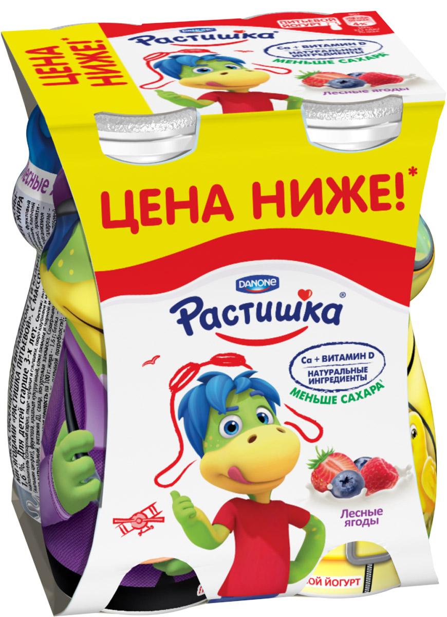 Растишка Йогурт питьевой Лесные ягоды 1,6%, 4 шт по 90 г danone йогурт густой лесные ягоды 2 9% 110 г