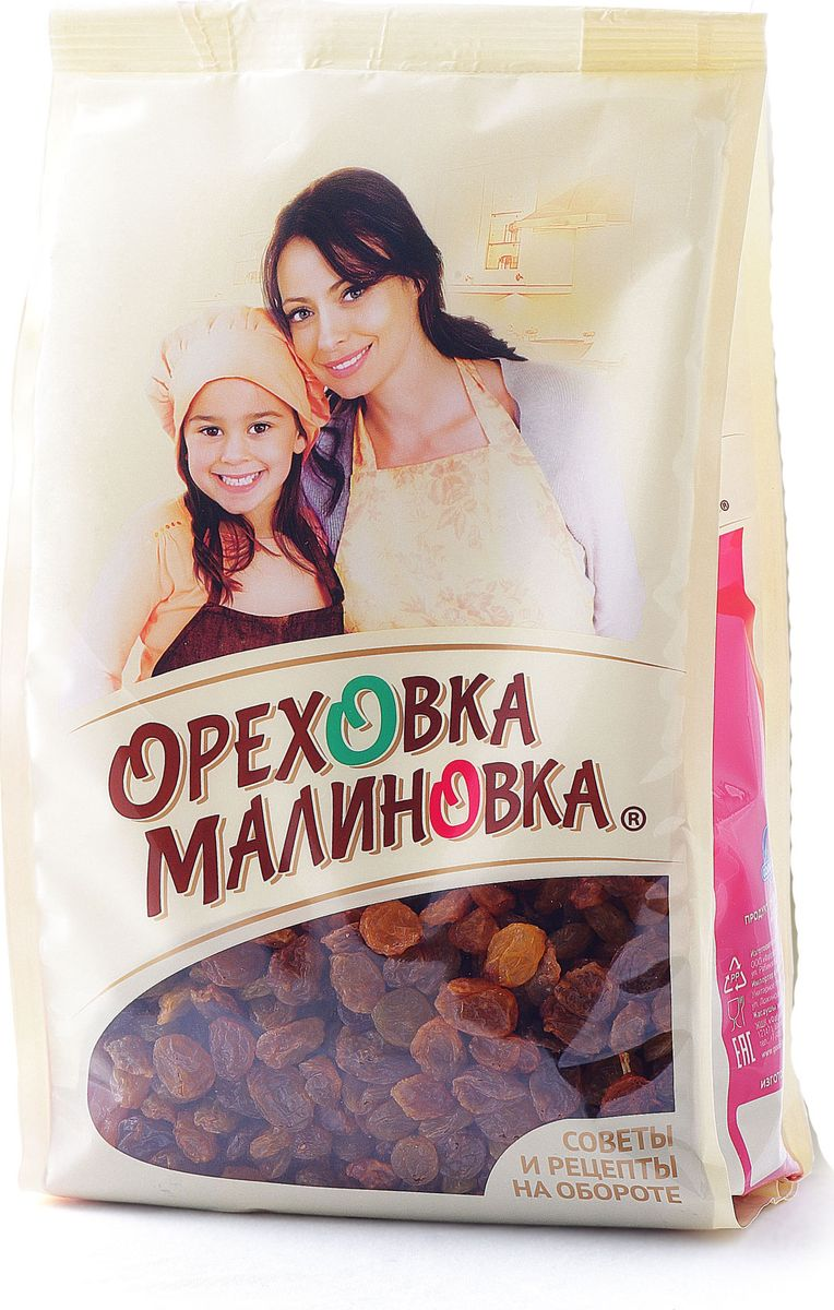 Ореховка-Малиновка изюмкишмиш,500 г изюм каждый день 150г
