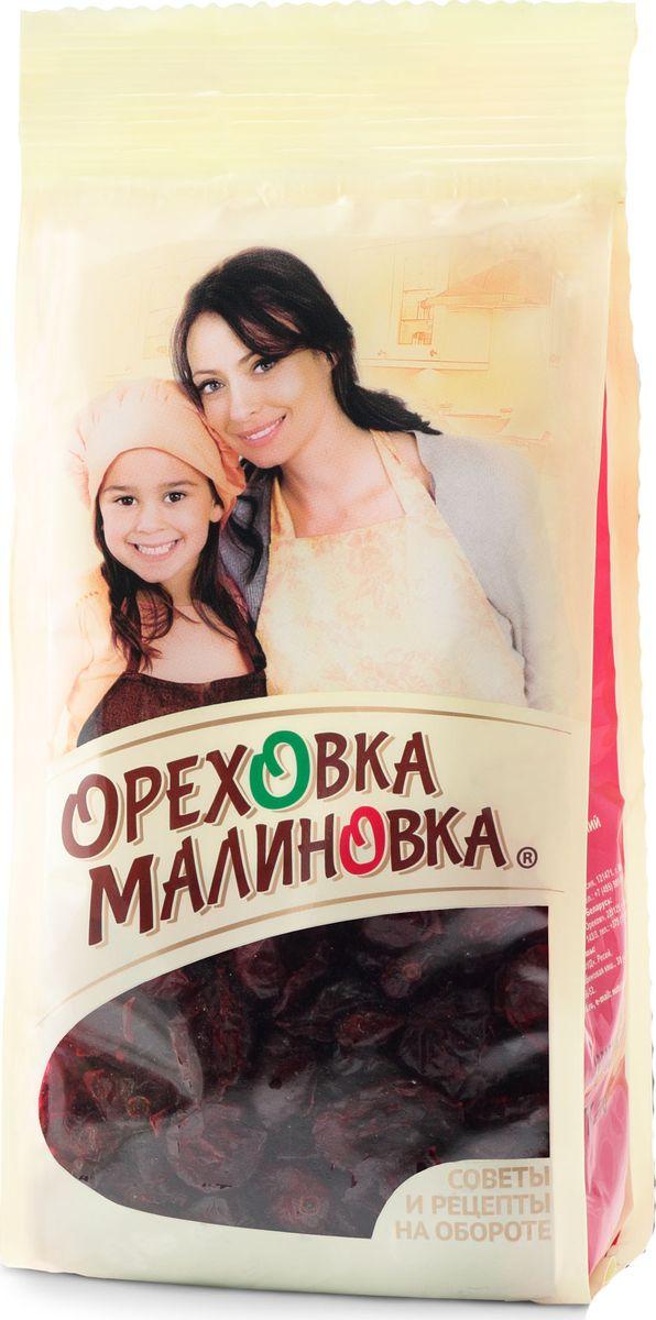 Ореховка-Малиновкаклюквасушеная,190г pratchett terry globe the sod ii