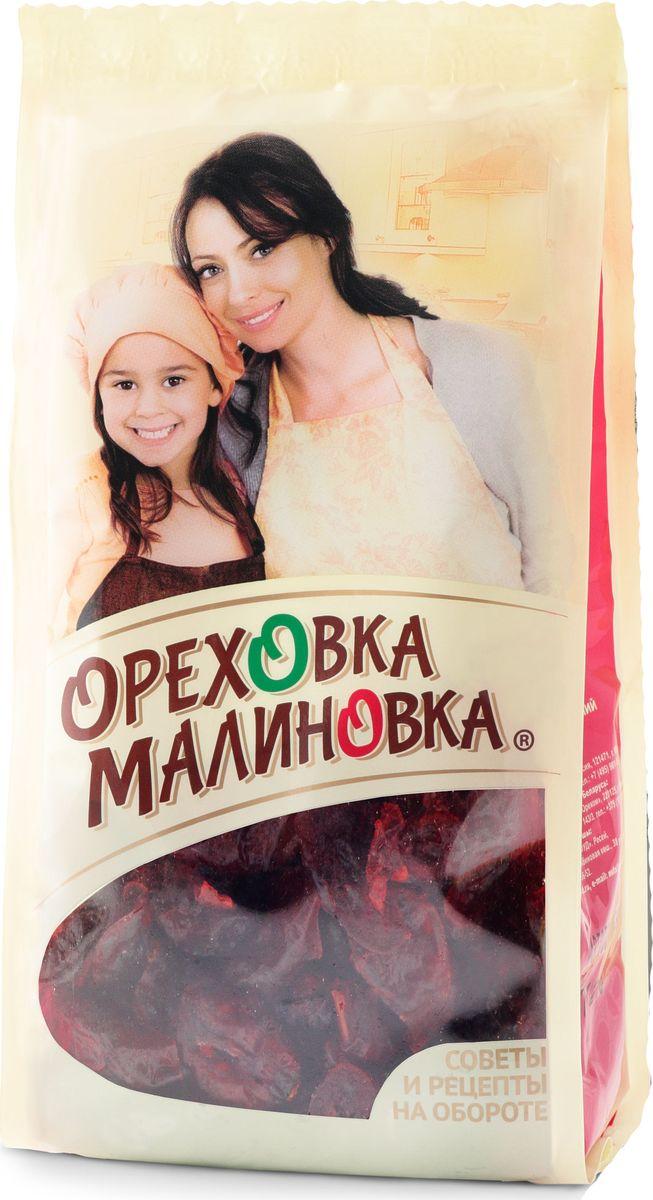 Ореховка-Малиновкаклюквасушеная,75г пудовъ петрушка сушеная 15 г