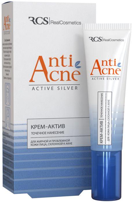 RCS Крем-актив для жирной и проблемной кожи лица, склонной к акне, 15 мл4650070510068Предназначен для профилактики и устранения единичных угрей на коже лица. Действие: Оказывает комплексное воздействие на проявления акне. Входящие в состав компоненты обладают антибактериальным, кератолическим и себорегулирующим действием, препятствуют развитию пост-акне, способствуют восстановлению защитных функций кожи. Способ применения: Наносить локально на проблемный участок (прыщ) в виде аппликации. Повторять процедуру по мере высыхания средства. После высыхания крема на месте аппликации остаётся желтоватый налёт серы. При использовании чувствуется лёгкий запах серы. Применять с осторожностью.