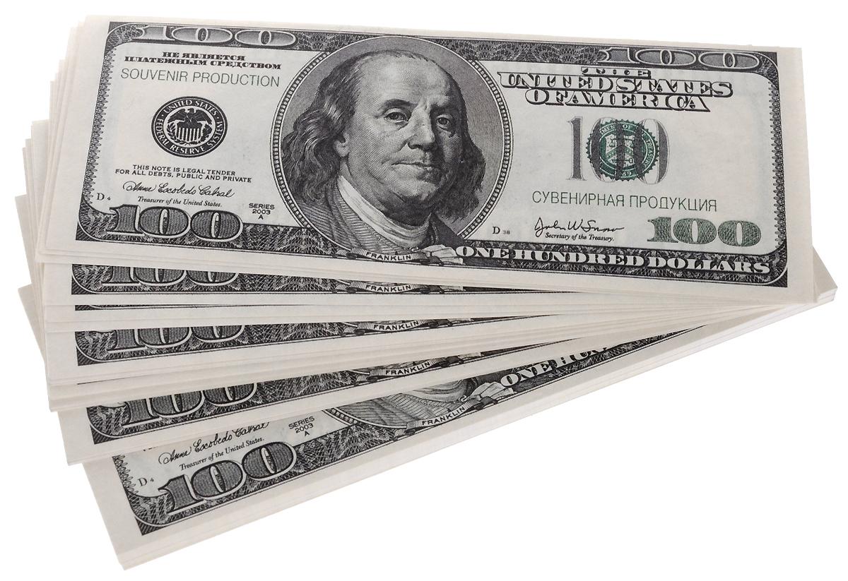 поделку картинка денежная купюра доллар ярославской