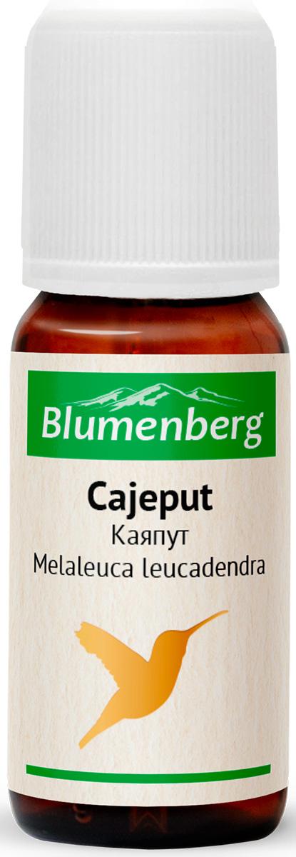 Масло эфирное  Blumenberg , каяпут, 10 мл - Парфюмерия