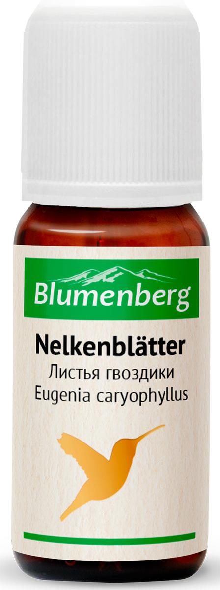 Масло эфирное  Blumenberg , листья гвоздики, 10 мл