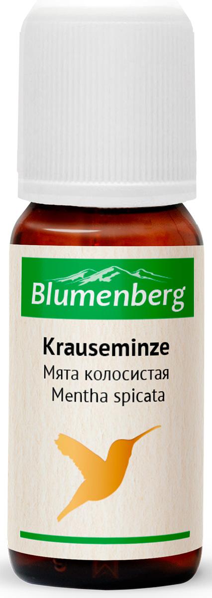 Масло эфирное Blumenberg, мята колосистая, 10 мл224789Сырье для производства эфирного масла мяты колосистой поставляется из экологически чистого региона Китая. Масло получено методом водно-паровой дистилляции. Имеет свежий, горьковато-сладкий аромат. Компания Bergland-Pharma занимается производством натуральных эфирных масел и косметики более 30 лет, стремясь сохранить самое лучшее, что создала природа.