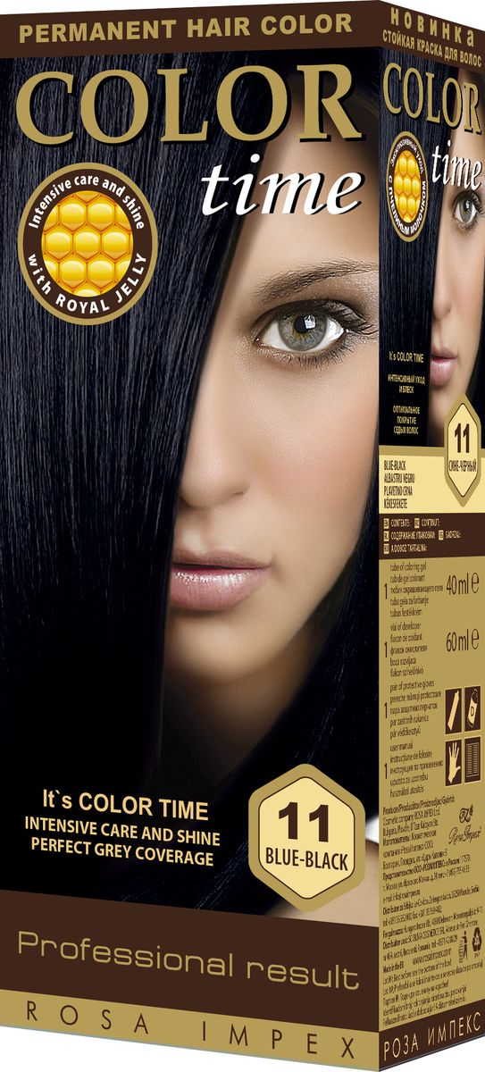 Color Time Гель-краска для волос 11 Сине-черный, 100 мл2313-4-11COLOR TIME - Стойкая гель-краска для волосНовое поколение - формула на основе геляИнтенсивный блеск и уход с Пчелиным молочком ROYAL JELLYИнновационная формула с пчелиным молочком ROYAL JELLY обеспечивает идеальный баланс:- насыщенного цвета;- интенсивного ухода и надежной защиты.Комплекс из 18 аминокислот, пептидов, протеинов и стеролов питает волосы и восстанавливает их структуру. Питательные вещества пчелиного молочка являются строительным материалом для клеток волос, способствуют восстановлению и укреплению структуры волос и улучшают их внешний вид.Новая профессиональная формула на основе геля делает цвет исключительно устойчивым. Эта формула позволяет цветным пигментам в комбинации с Пчелиным молочком глубоко проникнуть внутрь волоса и получить таким образом результат: УНИКАЛЬНЫЙ ЦВЕТ и ЖИВЫЕ ВОЛОСЫ.Для дополнительного ухода в формулу добавлен и специальный силиконовый кондиционер, который делает волосы более БЛЕСТЯЩИМИ и МЯГКИМИ.Краска для волос COLOR TIME предназначена для женщин:- любого возраста, использующих косметику на основе натуральных, природных компонентов;- современных и стильных;- предпочитающих натуральные насыщенные цвета;- готовых экспериментировать и быть всегда в моде;Степень Стойкости 3 – обеспечивает стойкое окрашивание до появления отросших волос.100 % окрашивание седых волос.Оптимальное окрашивание седых волос за 30 мин.