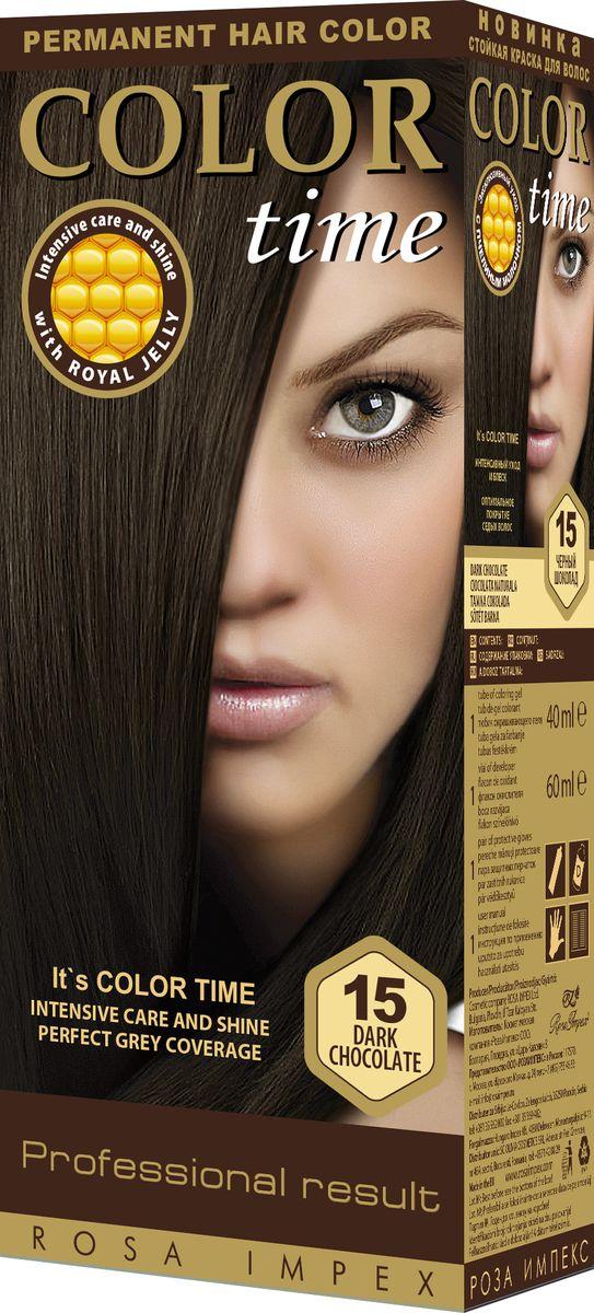 Color Time Гель-краска для волос 15 Черный шоколад, 100 мл2313-4-15COLOR TIME - Стойкая гель-краска для волос Новое поколение - формула на основе геля Интенсивный блеск и уход с Пчелиным молочком ROYAL JELLY Инновационная формула с пчелиным молочком ROYAL JELLY обеспечивает идеальный баланс: - насыщенного цвета; - интенсивного ухода и надежной защиты. Комплекс из 18 аминокислот, пептидов, протеинов и стеролов питает волосы и восстанавливает их структуру. Питательные вещества пчелиного молочка являются строительным материалом для клеток волос, способствуют восстановлению и укреплению структуры волос и улучшают их внешний вид. Новая профессиональная формула на основе геля делает цвет исключительно устойчивым. Эта формула позволяет цветным пигментам в комбинации с Пчелиным молочком глубоко проникнуть внутрь волоса и получить таким образом результат: УНИКАЛЬНЫЙ ЦВЕТ и ЖИВЫЕ ВОЛОСЫ. Для дополнительного ухода в формулу добавлен и специальный силиконовый кондиционер, который делает волосы более БЛЕСТЯЩИМИ и МЯГКИМИ. Краска для волос COLOR TIME предназначена для женщин: - любого возраста, использующих косметику на основе натуральных, природных компонентов; - современных и стильных; - предпочитающих натуральные насыщенные цвета; - готовых экспериментировать и быть всегда в моде; Степень Стойкости 3 – обеспечивает стойкое окрашивание до появления отросших волос. 100 % окрашивание седых волос. Оптимальное окрашивание седых волос за 30 мин.