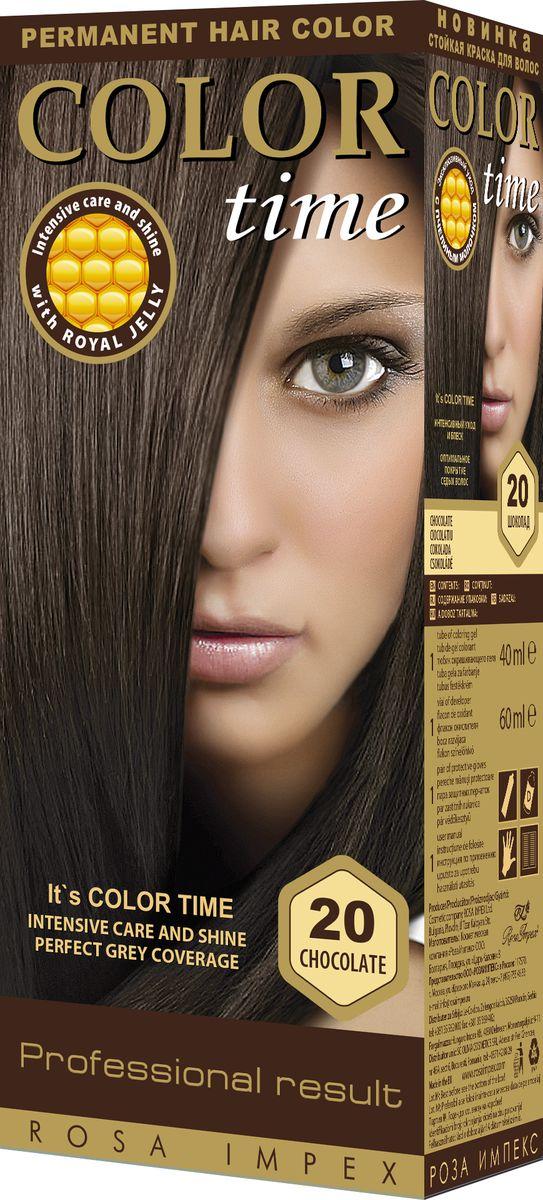 Color Time Гель-краска для волос 20 Шоколад, 100 мл2313-4-20COLOR TIME - Стойкая гель-краска для волосНовое поколение - формула на основе геляИнтенсивный блеск и уход с Пчелиным молочком ROYAL JELLYИнновационная формула с пчелиным молочком ROYAL JELLY обеспечивает идеальный баланс:- насыщенного цвета;- интенсивного ухода и надежной защиты.Комплекс из 18 аминокислот, пептидов, протеинов и стеролов питает волосы и восстанавливает их структуру. Питательные вещества пчелиного молочка являются строительным материалом для клеток волос, способствуют восстановлению и укреплению структуры волос и улучшают их внешний вид.Новая профессиональная формула на основе геля делает цвет исключительно устойчивым. Эта формула позволяет цветным пигментам в комбинации с Пчелиным молочком глубоко проникнуть внутрь волоса и получить таким образом результат: УНИКАЛЬНЫЙ ЦВЕТ и ЖИВЫЕ ВОЛОСЫ.Для дополнительного ухода в формулу добавлен и специальный силиконовый кондиционер, который делает волосы более БЛЕСТЯЩИМИ и МЯГКИМИ.Краска для волос COLOR TIME предназначена для женщин:- любого возраста, использующих косметику на основе натуральных, природных компонентов;- современных и стильных;- предпочитающих натуральные насыщенные цвета;- готовых экспериментировать и быть всегда в моде;Степень Стойкости 3 – обеспечивает стойкое окрашивание до появления отросших волос.100 % окрашивание седых волос.Оптимальное окрашивание седых волос за 30 мин.