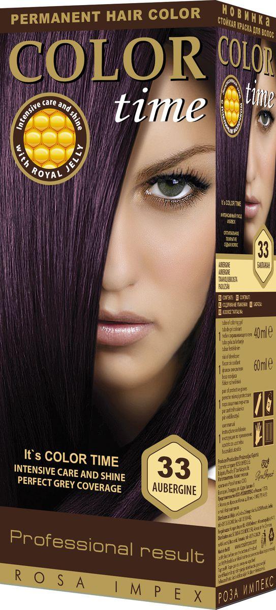 Color Time Гель-краска для волос 33 Баклажан, 100 мл2313-4-33COLOR TIME - Стойкая гель-краска для волосНовое поколение - формула на основе геляИнтенсивный блеск и уход с Пчелиным молочком ROYAL JELLYИнновационная формула с пчелиным молочком ROYAL JELLY обеспечивает идеальный баланс:- насыщенного цвета;- интенсивного ухода и надежной защиты.Комплекс из 18 аминокислот, пептидов, протеинов и стеролов питает волосы и восстанавливает их структуру. Питательные вещества пчелиного молочка являются строительным материалом для клеток волос, способствуют восстановлению и укреплению структуры волос и улучшают их внешний вид.Новая профессиональная формула на основе геля делает цвет исключительно устойчивым. Эта формула позволяет цветным пигментам в комбинации с Пчелиным молочком глубоко проникнуть внутрь волоса и получить таким образом результат: УНИКАЛЬНЫЙ ЦВЕТ и ЖИВЫЕ ВОЛОСЫ.Для дополнительного ухода в формулу добавлен и специальный силиконовый кондиционер, который делает волосы более БЛЕСТЯЩИМИ и МЯГКИМИ.Краска для волос COLOR TIME предназначена для женщин:- любого возраста, использующих косметику на основе натуральных, природных компонентов;- современных и стильных;- предпочитающих натуральные насыщенные цвета;- готовых экспериментировать и быть всегда в моде;Степень Стойкости 3 – обеспечивает стойкое окрашивание до появления отросших волос.100 % окрашивание седых волос.Оптимальное окрашивание седых волос за 30 мин.