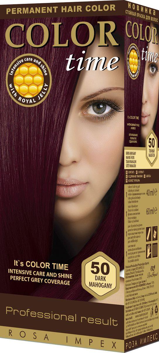 Color Time Гель-краска для волос 50 Темный махагон, 100 мл2313-4-50COLOR TIME - Стойкая гель-краска для волос Новое поколение - формула на основе геля Интенсивный блеск и уход с Пчелиным молочком ROYAL JELLY Инновационная формула с пчелиным молочком ROYAL JELLY обеспечивает идеальный баланс: - насыщенного цвета; - интенсивного ухода и надежной защиты. Комплекс из 18 аминокислот, пептидов, протеинов и стеролов питает волосы и восстанавливает их структуру. Питательные вещества пчелиного молочка являются строительным материалом для клеток волос, способствуют восстановлению и укреплению структуры волос и улучшают их внешний вид. Новая профессиональная формула на основе геля делает цвет исключительно устойчивым. Эта формула позволяет цветным пигментам в комбинации с Пчелиным молочком глубоко проникнуть внутрь волоса и получить таким образом результат: УНИКАЛЬНЫЙ ЦВЕТ и ЖИВЫЕ ВОЛОСЫ. Для дополнительного ухода в формулу добавлен и специальный силиконовый кондиционер, который делает волосы более БЛЕСТЯЩИМИ и МЯГКИМИ. Краска для волос COLOR TIME предназначена для женщин: - любого возраста, использующих косметику на основе натуральных, природных компонентов; - современных и стильных; - предпочитающих натуральные насыщенные цвета; - готовых экспериментировать и быть всегда в моде; Степень Стойкости 3 – обеспечивает стойкое окрашивание до появления отросших волос. 100 % окрашивание седых волос. Оптимальное окрашивание седых волос за 30 мин.