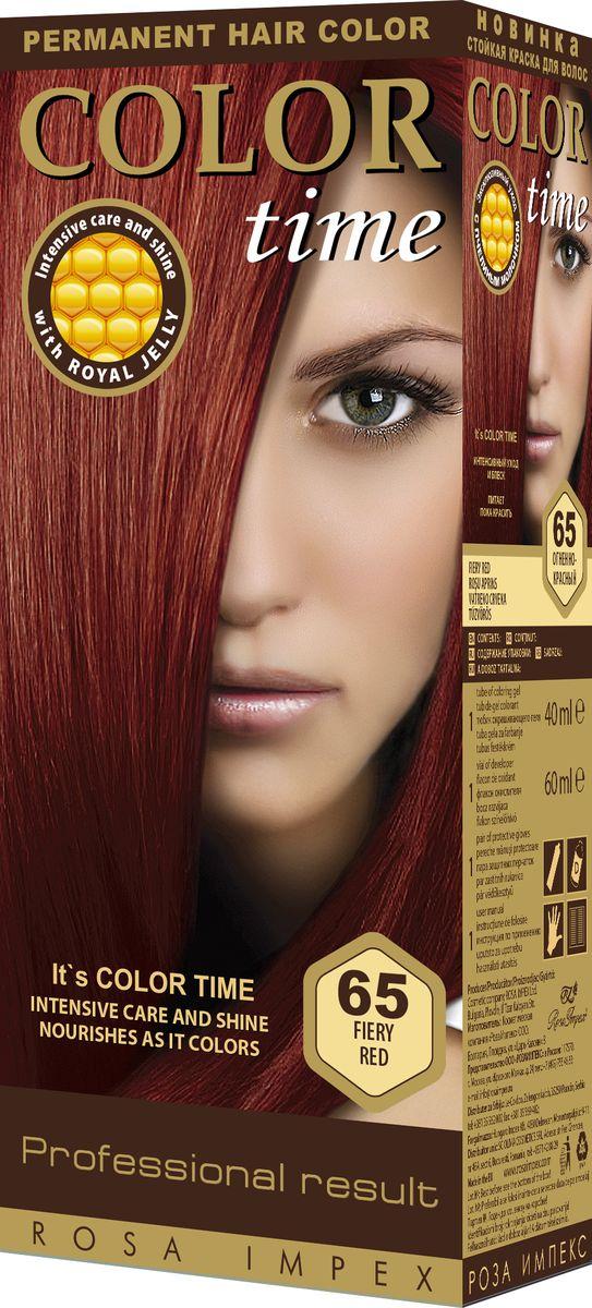 Color Time Гель-краска для волос 65 Огненно-красный, 100 мл2313-4-65COLOR TIME - Стойкая гель-краска для волосНовое поколение - формула на основе геляИнтенсивный блеск и уход с Пчелиным молочком ROYAL JELLYИнновационная формула с пчелиным молочком ROYAL JELLY обеспечивает идеальный баланс:- насыщенного цвета;- интенсивного ухода и надежной защиты.Комплекс из 18 аминокислот, пептидов, протеинов и стеролов питает волосы и восстанавливает их структуру. Питательные вещества пчелиного молочка являются строительным материалом для клеток волос, способствуют восстановлению и укреплению структуры волос и улучшают их внешний вид.Новая профессиональная формула на основе геля делает цвет исключительно устойчивым. Эта формула позволяет цветным пигментам в комбинации с Пчелиным молочком глубоко проникнуть внутрь волоса и получить таким образом результат: УНИКАЛЬНЫЙ ЦВЕТ и ЖИВЫЕ ВОЛОСЫ.Для дополнительного ухода в формулу добавлен и специальный силиконовый кондиционер, который делает волосы более БЛЕСТЯЩИМИ и МЯГКИМИ.Краска для волос COLOR TIME предназначена для женщин:- любого возраста, использующих косметику на основе натуральных, природных компонентов;- современных и стильных;- предпочитающих натуральные насыщенные цвета;- готовых экспериментировать и быть всегда в моде;Степень Стойкости 3 – обеспечивает стойкое окрашивание до появления отросших волос.100 % окрашивание седых волос.Оптимальное окрашивание седых волос за 30 мин.