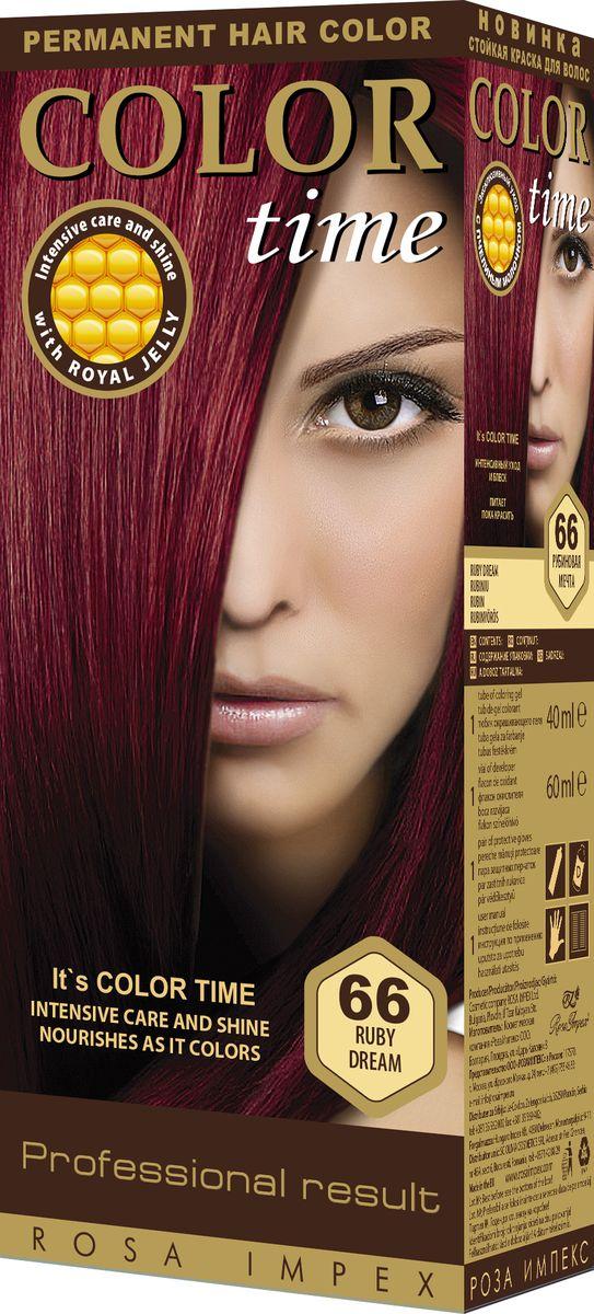 Color Time Гель- краска для волос 66 Рубиновая мечта, 100 мл2313-4-66COLOR TIME - Стойкая гель-краска для волосНовое поколение - формула на основе геляИнтенсивный блеск и уход с Пчелиным молочком ROYAL JELLYИнновационная формула с пчелиным молочком ROYAL JELLY обеспечивает идеальный баланс:- насыщенного цвета;- интенсивного ухода и надежной защиты.Комплекс из 18 аминокислот, пептидов, протеинов и стеролов питает волосы и восстанавливает их структуру. Питательные вещества пчелиного молочка являются строительным материалом для клеток волос, способствуют восстановлению и укреплению структуры волос и улучшают их внешний вид.Новая профессиональная формула на основе геля делает цвет исключительно устойчивым. Эта формула позволяет цветным пигментам в комбинации с Пчелиным молочком глубоко проникнуть внутрь волоса и получить таким образом результат: УНИКАЛЬНЫЙ ЦВЕТ и ЖИВЫЕ ВОЛОСЫ.Для дополнительного ухода в формулу добавлен и специальный силиконовый кондиционер, который делает волосы более БЛЕСТЯЩИМИ и МЯГКИМИ.Краска для волос COLOR TIME предназначена для женщин:- любого возраста, использующих косметику на основе натуральных, природных компонентов;- современных и стильных;- предпочитающих натуральные насыщенные цвета;- готовых экспериментировать и быть всегда в моде;Степень Стойкости 3 – обеспечивает стойкое окрашивание до появления отросших волос.100 % окрашивание седых волос.Оптимальное окрашивание седых волос за 30 мин.