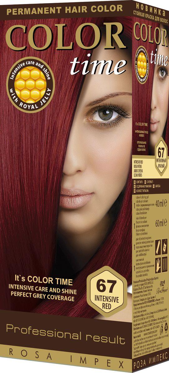 Color Time Гель-краска для волос 67 Интенсивный красный, 100 мл2313-4-67COLOR TIME - Стойкая гель-краска для волосНовое поколение - формула на основе геляИнтенсивный блеск и уход с Пчелиным молочком ROYAL JELLYИнновационная формула с пчелиным молочком ROYAL JELLY обеспечивает идеальный баланс:- насыщенного цвета;- интенсивного ухода и надежной защиты.Комплекс из 18 аминокислот, пептидов, протеинов и стеролов питает волосы и восстанавливает их структуру. Питательные вещества пчелиного молочка являются строительным материалом для клеток волос, способствуют восстановлению и укреплению структуры волос и улучшают их внешний вид.Новая профессиональная формула на основе геля делает цвет исключительно устойчивым. Эта формула позволяет цветным пигментам в комбинации с Пчелиным молочком глубоко проникнуть внутрь волоса и получить таким образом результат: УНИКАЛЬНЫЙ ЦВЕТ и ЖИВЫЕ ВОЛОСЫ.Для дополнительного ухода в формулу добавлен и специальный силиконовый кондиционер, который делает волосы более БЛЕСТЯЩИМИ и МЯГКИМИ.Краска для волос COLOR TIME предназначена для женщин:- любого возраста, использующих косметику на основе натуральных, природных компонентов;- современных и стильных;- предпочитающих натуральные насыщенные цвета;- готовых экспериментировать и быть всегда в моде;Степень Стойкости 3 – обеспечивает стойкое окрашивание до появления отросших волос.100 % окрашивание седых волос.Оптимальное окрашивание седых волос за 30 мин.