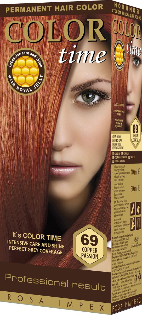 Color Time Гель-краска для волос 69 Медная страсть, 100 мл2313-4-69COLOR TIME - Стойкая гель-краска для волосНовое поколение - формула на основе геляИнтенсивный блеск и уход с Пчелиным молочком ROYAL JELLYИнновационная формула с пчелиным молочком ROYAL JELLY обеспечивает идеальный баланс:- насыщенного цвета;- интенсивного ухода и надежной защиты.Комплекс из 18 аминокислот, пептидов, протеинов и стеролов питает волосы и восстанавливает их структуру. Питательные вещества пчелиного молочка являются строительным материалом для клеток волос, способствуют восстановлению и укреплению структуры волос и улучшают их внешний вид.Новая профессиональная формула на основе геля делает цвет исключительно устойчивым. Эта формула позволяет цветным пигментам в комбинации с Пчелиным молочком глубоко проникнуть внутрь волоса и получить таким образом результат: УНИКАЛЬНЫЙ ЦВЕТ и ЖИВЫЕ ВОЛОСЫ.Для дополнительного ухода в формулу добавлен и специальный силиконовый кондиционер, который делает волосы более БЛЕСТЯЩИМИ и МЯГКИМИ.Краска для волос COLOR TIME предназначена для женщин:- любого возраста, использующих косметику на основе натуральных, природных компонентов;- современных и стильных;- предпочитающих натуральные насыщенные цвета;- готовых экспериментировать и быть всегда в моде;Степень Стойкости 3 – обеспечивает стойкое окрашивание до появления отросших волос.100 % окрашивание седых волос.Оптимальное окрашивание седых волос за 30 мин.