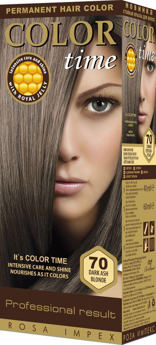 Color Time Гель-краска для волос 70 Темный пепельно-русый, 100 мл2313-4-70COLOR TIME - Стойкая гель-краска для волос Новое поколение - формула на основе геля Интенсивный блеск и уход с Пчелиным молочком ROYAL JELLY Инновационная формула с пчелиным молочком ROYAL JELLY обеспечивает идеальный баланс: - насыщенного цвета; - интенсивного ухода и надежной защиты. Комплекс из 18 аминокислот, пептидов, протеинов и стеролов питает волосы и восстанавливает их структуру. Питательные вещества пчелиного молочка являются строительным материалом для клеток волос, способствуют восстановлению и укреплению структуры волос и улучшают их внешний вид. Новая профессиональная формула на основе геля делает цвет исключительно устойчивым. Эта формула позволяет цветным пигментам в комбинации с Пчелиным молочком глубоко проникнуть внутрь волоса и получить таким образом результат: УНИКАЛЬНЫЙ ЦВЕТ и ЖИВЫЕ ВОЛОСЫ. Для дополнительного ухода в формулу добавлен и специальный силиконовый кондиционер, который делает волосы более БЛЕСТЯЩИМИ и МЯГКИМИ. Краска для волос COLOR TIME предназначена для женщин: - любого возраста, использующих косметику на основе натуральных, природных компонентов; - современных и стильных; - предпочитающих натуральные насыщенные цвета; - готовых экспериментировать и быть всегда в моде; Степень Стойкости 3 – обеспечивает стойкое окрашивание до появления отросших волос. 100 % окрашивание седых волос. Оптимальное окрашивание седых волос за 30 мин.