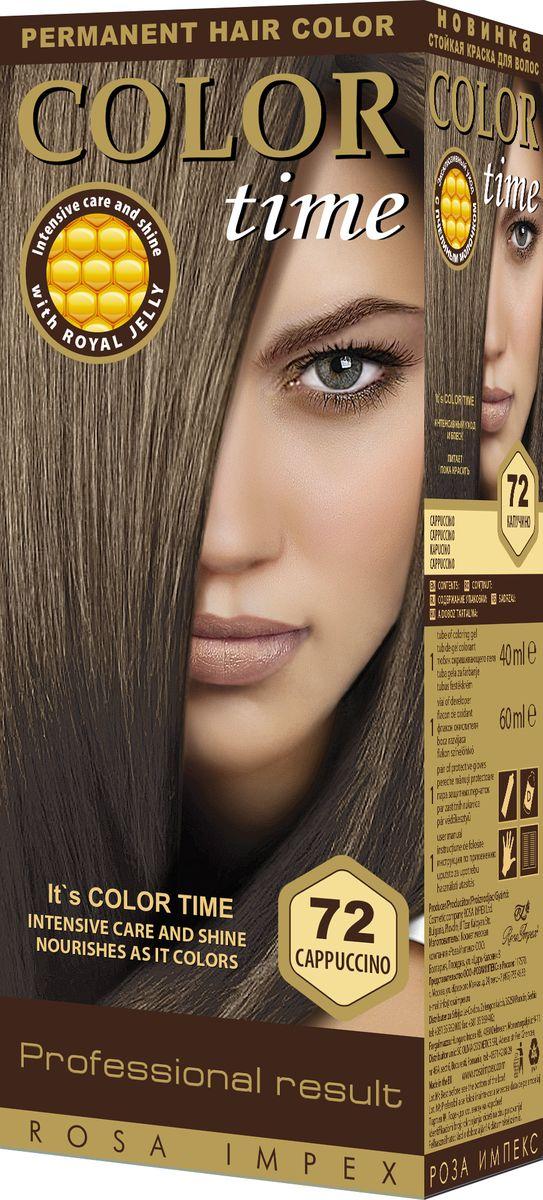 Color Time Гель-краска для волос 72 Капучино, 100 мл2313-4-72COLOR TIME - Стойкая гель-краска для волос Новое поколение - формула на основе геля Интенсивный блеск и уход с Пчелиным молочком ROYAL JELLY Инновационная формула с пчелиным молочком ROYAL JELLY обеспечивает идеальный баланс: - насыщенного цвета; - интенсивного ухода и надежной защиты. Комплекс из 18 аминокислот, пептидов, протеинов и стеролов питает волосы и восстанавливает их структуру. Питательные вещества пчелиного молочка являются строительным материалом для клеток волос, способствуют восстановлению и укреплению структуры волос и улучшают их внешний вид. Новая профессиональная формула на основе геля делает цвет исключительно устойчивым. Эта формула позволяет цветным пигментам в комбинации с Пчелиным молочком глубоко проникнуть внутрь волоса и получить таким образом результат: УНИКАЛЬНЫЙ ЦВЕТ и ЖИВЫЕ ВОЛОСЫ. Для дополнительного ухода в формулу добавлен и специальный силиконовый кондиционер, который делает волосы более БЛЕСТЯЩИМИ и МЯГКИМИ. Краска для волос COLOR TIME предназначена для женщин: - любого возраста, использующих косметику на основе натуральных, природных компонентов; - современных и стильных; - предпочитающих натуральные насыщенные цвета; - готовых экспериментировать и быть всегда в моде; Степень Стойкости 3 – обеспечивает стойкое окрашивание до появления отросших волос. 100 % окрашивание седых волос. Оптимальное окрашивание седых волос за 30 мин.