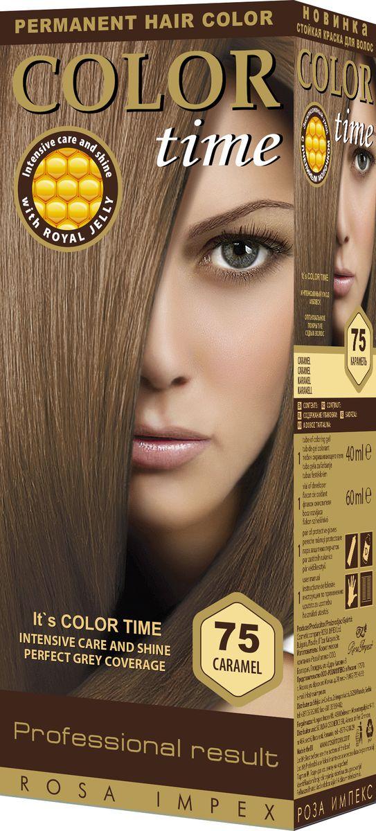 Color Time Гель-краска для волос 75 Карамель, 100 мл2313-4-75COLOR TIME - Стойкая гель-краска для волос Новое поколение - формула на основе геля Интенсивный блеск и уход с Пчелиным молочком ROYAL JELLY Инновационная формула с пчелиным молочком ROYAL JELLY обеспечивает идеальный баланс: - насыщенного цвета; - интенсивного ухода и надежной защиты. Комплекс из 18 аминокислот, пептидов, протеинов и стеролов питает волосы и восстанавливает их структуру. Питательные вещества пчелиного молочка являются строительным материалом для клеток волос, способствуют восстановлению и укреплению структуры волос и улучшают их внешний вид. Новая профессиональная формула на основе геля делает цвет исключительно устойчивым. Эта формула позволяет цветным пигментам в комбинации с Пчелиным молочком глубоко проникнуть внутрь волоса и получить таким образом результат: УНИКАЛЬНЫЙ ЦВЕТ и ЖИВЫЕ ВОЛОСЫ. Для дополнительного ухода в формулу добавлен и специальный силиконовый кондиционер, который делает волосы более БЛЕСТЯЩИМИ и МЯГКИМИ. Краска для волос COLOR TIME предназначена для женщин: - любого возраста, использующих косметику на основе натуральных, природных компонентов; - современных и стильных; - предпочитающих натуральные насыщенные цвета; - готовых экспериментировать и быть всегда в моде; Степень Стойкости 3 – обеспечивает стойкое окрашивание до появления отросших волос. 100 % окрашивание седых волос. Оптимальное окрашивание седых волос за 30 мин.