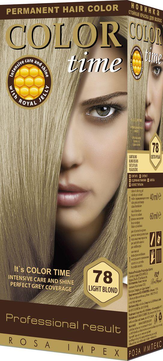 Color Time Гель-краска для волос 78 Светло-русый, 100 мл2313-4-78COLOR TIME - Стойкая гель-краска для волосНовое поколение - формула на основе геляИнтенсивный блеск и уход с Пчелиным молочком ROYAL JELLYИнновационная формула с пчелиным молочком ROYAL JELLY обеспечивает идеальный баланс:- насыщенного цвета;- интенсивного ухода и надежной защиты.Комплекс из 18 аминокислот, пептидов, протеинов и стеролов питает волосы и восстанавливает их структуру. Питательные вещества пчелиного молочка являются строительным материалом для клеток волос, способствуют восстановлению и укреплению структуры волос и улучшают их внешний вид.Новая профессиональная формула на основе геля делает цвет исключительно устойчивым. Эта формула позволяет цветным пигментам в комбинации с Пчелиным молочком глубоко проникнуть внутрь волоса и получить таким образом результат: УНИКАЛЬНЫЙ ЦВЕТ и ЖИВЫЕ ВОЛОСЫ.Для дополнительного ухода в формулу добавлен и специальный силиконовый кондиционер, который делает волосы более БЛЕСТЯЩИМИ и МЯГКИМИ.Краска для волос COLOR TIME предназначена для женщин:- любого возраста, использующих косметику на основе натуральных, природных компонентов;- современных и стильных;- предпочитающих натуральные насыщенные цвета;- готовых экспериментировать и быть всегда в моде;Степень Стойкости 3 – обеспечивает стойкое окрашивание до появления отросших волос.100 % окрашивание седых волос.Оптимальное окрашивание седых волос за 30 мин.