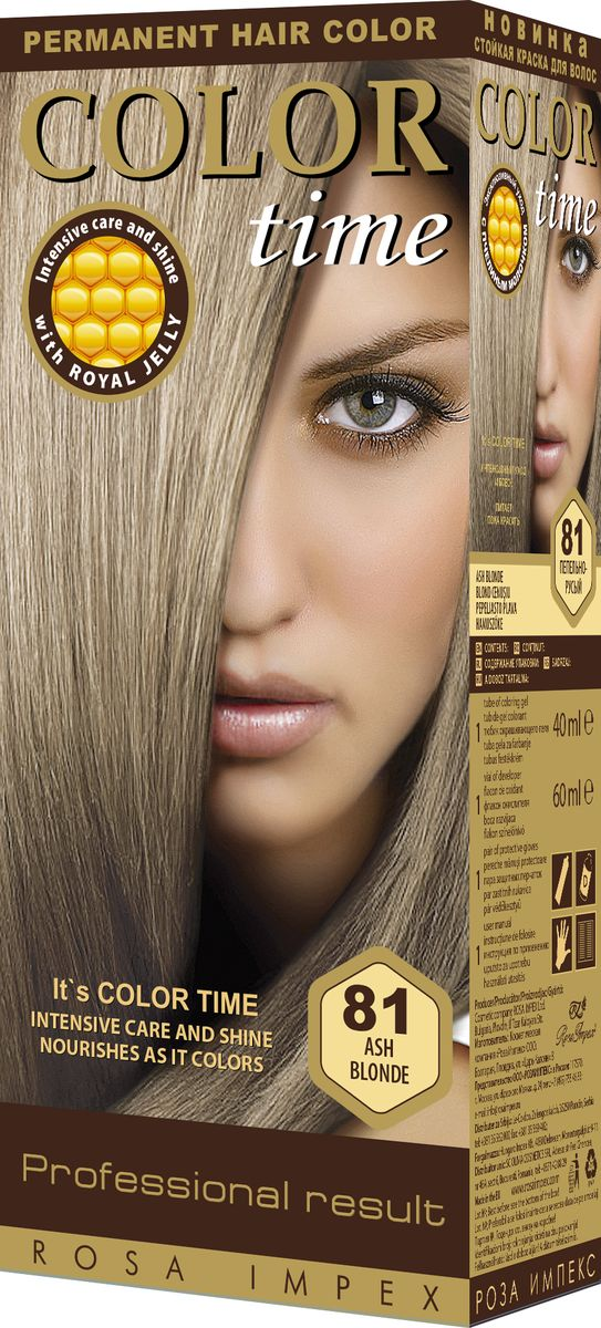 Color Time Гель-краска для волос 81 Пепельно-русый, 100 мл2313-4-81COLOR TIME - Стойкая гель-краска для волосНовое поколение - формула на основе геляИнтенсивный блеск и уход с Пчелиным молочком ROYAL JELLYИнновационная формула с пчелиным молочком ROYAL JELLY обеспечивает идеальный баланс:- насыщенного цвета;- интенсивного ухода и надежной защиты.Комплекс из 18 аминокислот, пептидов, протеинов и стеролов питает волосы и восстанавливает их структуру. Питательные вещества пчелиного молочка являются строительным материалом для клеток волос, способствуют восстановлению и укреплению структуры волос и улучшают их внешний вид.Новая профессиональная формула на основе геля делает цвет исключительно устойчивым. Эта формула позволяет цветным пигментам в комбинации с Пчелиным молочком глубоко проникнуть внутрь волоса и получить таким образом результат: УНИКАЛЬНЫЙ ЦВЕТ и ЖИВЫЕ ВОЛОСЫ.Для дополнительного ухода в формулу добавлен и специальный силиконовый кондиционер, который делает волосы более БЛЕСТЯЩИМИ и МЯГКИМИ.Краска для волос COLOR TIME предназначена для женщин:- любого возраста, использующих косметику на основе натуральных, природных компонентов;- современных и стильных;- предпочитающих натуральные насыщенные цвета;- готовых экспериментировать и быть всегда в моде;Степень Стойкости 3 – обеспечивает стойкое окрашивание до появления отросших волос.100 % окрашивание седых волос.Оптимальное окрашивание седых волос за 30 мин.