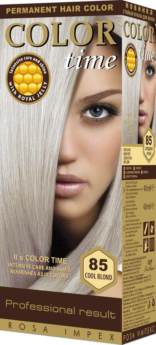 Color Time Гель-краска для волос 85 Холодный русый, 100 мл2313-4-85COLOR TIME - Стойкая гель-краска для волос Новое поколение - формула на основе геля Интенсивный блеск и уход с Пчелиным молочком ROYAL JELLY Инновационная формула с пчелиным молочком ROYAL JELLY обеспечивает идеальный баланс: - насыщенного цвета; - интенсивного ухода и надежной защиты. Комплекс из 18 аминокислот, пептидов, протеинов и стеролов питает волосы и восстанавливает их структуру. Питательные вещества пчелиного молочка являются строительным материалом для клеток волос, способствуют восстановлению и укреплению структуры волос и улучшают их внешний вид. Новая профессиональная формула на основе геля делает цвет исключительно устойчивым. Эта формула позволяет цветным пигментам в комбинации с Пчелиным молочком глубоко проникнуть внутрь волоса и получить таким образом результат: УНИКАЛЬНЫЙ ЦВЕТ и ЖИВЫЕ ВОЛОСЫ. Для дополнительного ухода в формулу добавлен и специальный силиконовый кондиционер, который делает волосы более БЛЕСТЯЩИМИ и МЯГКИМИ. Краска для волос COLOR TIME предназначена для женщин: - любого возраста, использующих косметику на основе натуральных, природных компонентов; - современных и стильных; - предпочитающих натуральные насыщенные цвета; - готовых экспериментировать и быть всегда в моде; Степень Стойкости 3 – обеспечивает стойкое окрашивание до появления отросших волос. 100 % окрашивание седых волос. Оптимальное окрашивание седых волос за 30 мин.