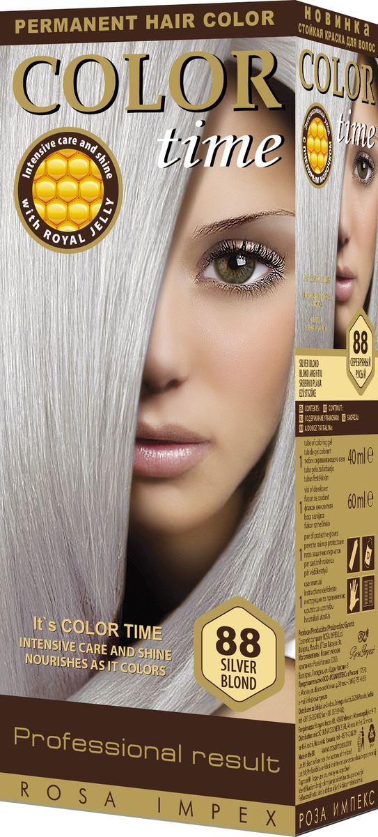Color Time Гель-краска для волос 88 Серебрянный русый, 100 мл2313-4-88COLOR TIME - Стойкая гель-краска для волосНовое поколение - формула на основе геляИнтенсивный блеск и уход с Пчелиным молочком ROYAL JELLYИнновационная формула с пчелиным молочком ROYAL JELLY обеспечивает идеальный баланс:- насыщенного цвета;- интенсивного ухода и надежной защиты.Комплекс из 18 аминокислот, пептидов, протеинов и стеролов питает волосы и восстанавливает их структуру. Питательные вещества пчелиного молочка являются строительным материалом для клеток волос, способствуют восстановлению и укреплению структуры волос и улучшают их внешний вид.Новая профессиональная формула на основе геля делает цвет исключительно устойчивым. Эта формула позволяет цветным пигментам в комбинации с Пчелиным молочком глубоко проникнуть внутрь волоса и получить таким образом результат: УНИКАЛЬНЫЙ ЦВЕТ и ЖИВЫЕ ВОЛОСЫ.Для дополнительного ухода в формулу добавлен и специальный силиконовый кондиционер, который делает волосы более БЛЕСТЯЩИМИ и МЯГКИМИ.Краска для волос COLOR TIME предназначена для женщин:- любого возраста, использующих косметику на основе натуральных, природных компонентов;- современных и стильных;- предпочитающих натуральные насыщенные цвета;- готовых экспериментировать и быть всегда в моде;Степень Стойкости 3 – обеспечивает стойкое окрашивание до появления отросших волос.100 % окрашивание седых волос.Оптимальное окрашивание седых волос за 30 мин.