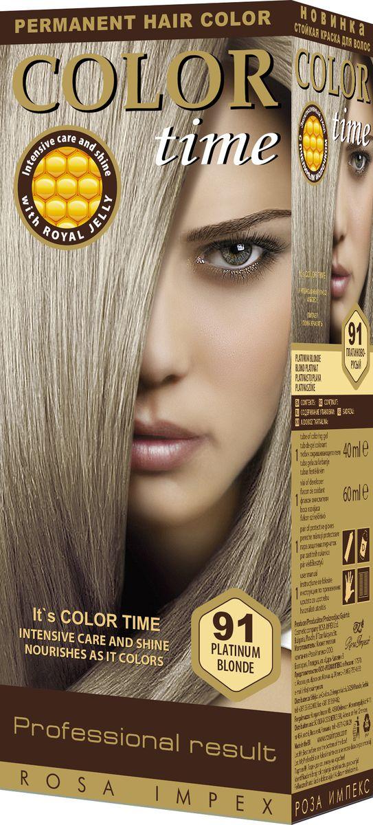 Color Time Гель-краска для волос 91 Платиново-русый, 100 мл2313-4-91COLOR TIME - Стойкая гель-краска для волосНовое поколение - формула на основе геляИнтенсивный блеск и уход с Пчелиным молочком ROYAL JELLYИнновационная формула с пчелиным молочком ROYAL JELLY обеспечивает идеальный баланс:- насыщенного цвета;- интенсивного ухода и надежной защиты.Комплекс из 18 аминокислот, пептидов, протеинов и стеролов питает волосы и восстанавливает их структуру. Питательные вещества пчелиного молочка являются строительным материалом для клеток волос, способствуют восстановлению и укреплению структуры волос и улучшают их внешний вид.Новая профессиональная формула на основе геля делает цвет исключительно устойчивым. Эта формула позволяет цветным пигментам в комбинации с Пчелиным молочком глубоко проникнуть внутрь волоса и получить таким образом результат: УНИКАЛЬНЫЙ ЦВЕТ и ЖИВЫЕ ВОЛОСЫ.Для дополнительного ухода в формулу добавлен и специальный силиконовый кондиционер, который делает волосы более БЛЕСТЯЩИМИ и МЯГКИМИ.Краска для волос COLOR TIME предназначена для женщин:- любого возраста, использующих косметику на основе натуральных, природных компонентов;- современных и стильных;- предпочитающих натуральные насыщенные цвета;- готовых экспериментировать и быть всегда в моде;Степень Стойкости 3 – обеспечивает стойкое окрашивание до появления отросших волос.100 % окрашивание седых волос.Оптимальное окрашивание седых волос за 30 мин.