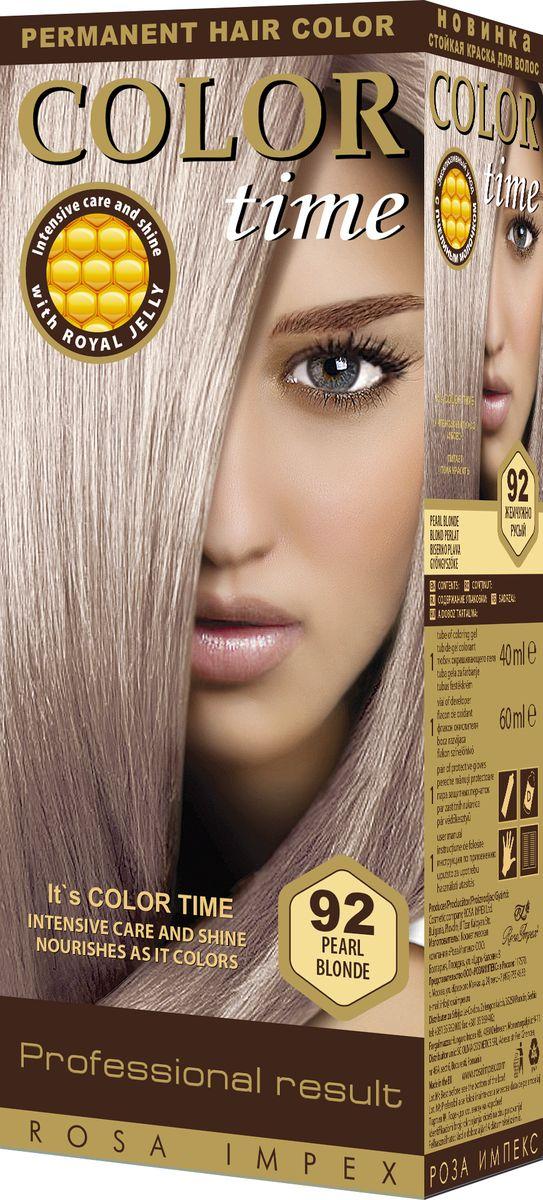 Color Time Гель-краска для волос 92 Жемчужно-русый, 100 мл2313-4-92COLOR TIME - Стойкая гель-краска для волосНовое поколение - формула на основе геляИнтенсивный блеск и уход с Пчелиным молочком ROYAL JELLYИнновационная формула с пчелиным молочком ROYAL JELLY обеспечивает идеальный баланс:- насыщенного цвета;- интенсивного ухода и надежной защиты.Комплекс из 18 аминокислот, пептидов, протеинов и стеролов питает волосы и восстанавливает их структуру. Питательные вещества пчелиного молочка являются строительным материалом для клеток волос, способствуют восстановлению и укреплению структуры волос и улучшают их внешний вид.Новая профессиональная формула на основе геля делает цвет исключительно устойчивым. Эта формула позволяет цветным пигментам в комбинации с Пчелиным молочком глубоко проникнуть внутрь волоса и получить таким образом результат: УНИКАЛЬНЫЙ ЦВЕТ и ЖИВЫЕ ВОЛОСЫ.Для дополнительного ухода в формулу добавлен и специальный силиконовый кондиционер, который делает волосы более БЛЕСТЯЩИМИ и МЯГКИМИ.Краска для волос COLOR TIME предназначена для женщин:- любого возраста, использующих косметику на основе натуральных, природных компонентов;- современных и стильных;- предпочитающих натуральные насыщенные цвета;- готовых экспериментировать и быть всегда в моде;Степень Стойкости 3 – обеспечивает стойкое окрашивание до появления отросших волос.100 % окрашивание седых волос.Оптимальное окрашивание седых волос за 30 мин.