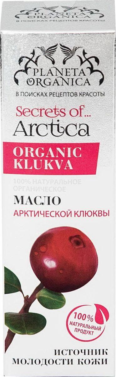 Planeta Organica Secrets of Arctica масло Источник молодости 100% органическое с клюквой, 50 мл planeta organica secrets of arctica шампунь для волос питание и восстановление 280 мл