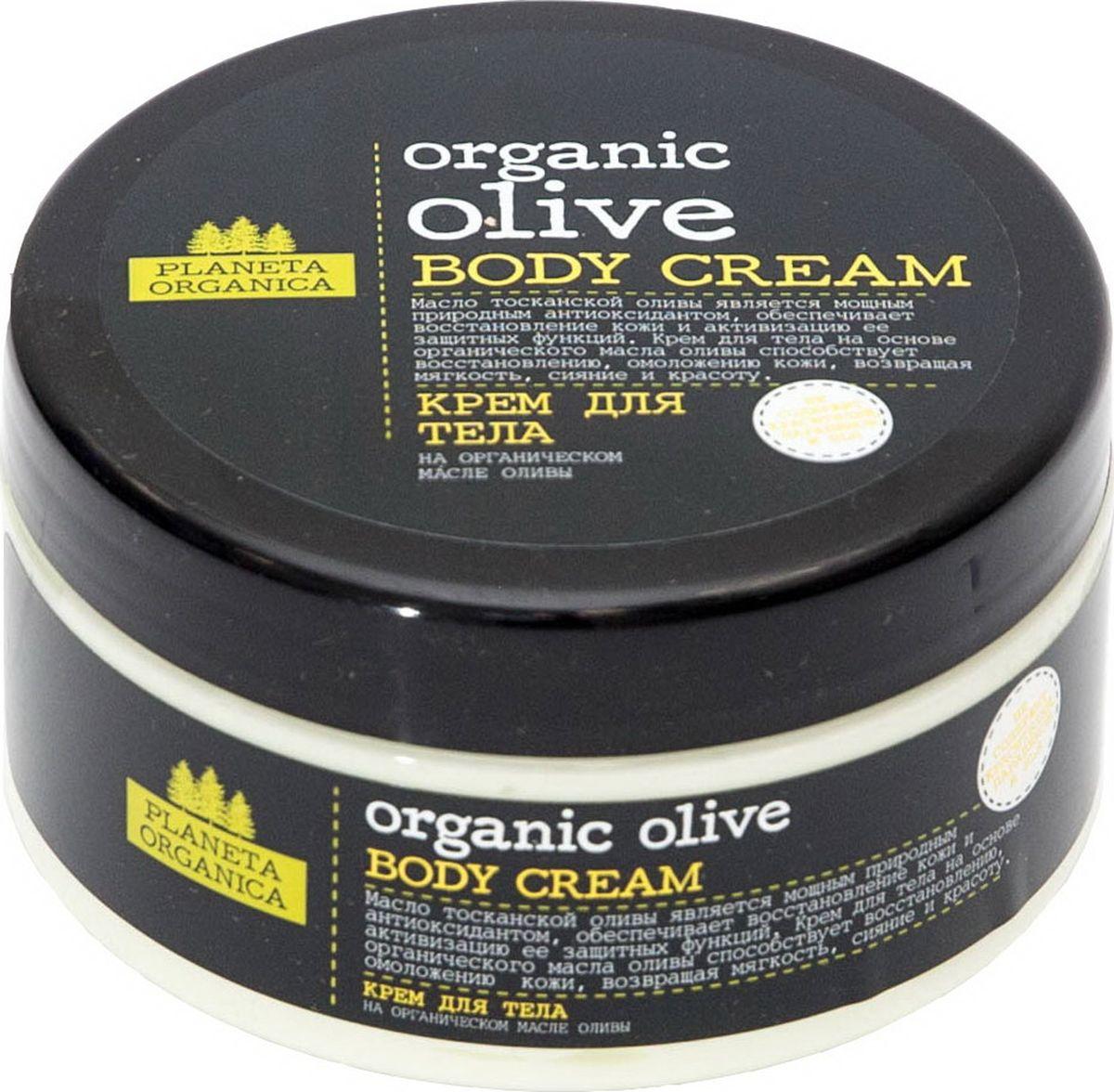 Planeta Organica крем для тела Органик Олива, 300 мл071-2-1318Нежный крем для тела на основе органического масла тосканской оливы, легко наносится и мгновенно впитывается. Глубоко увлажняет, делая кожу мягкой и сияющей, оставляя на ней тонкий свежий аромат.