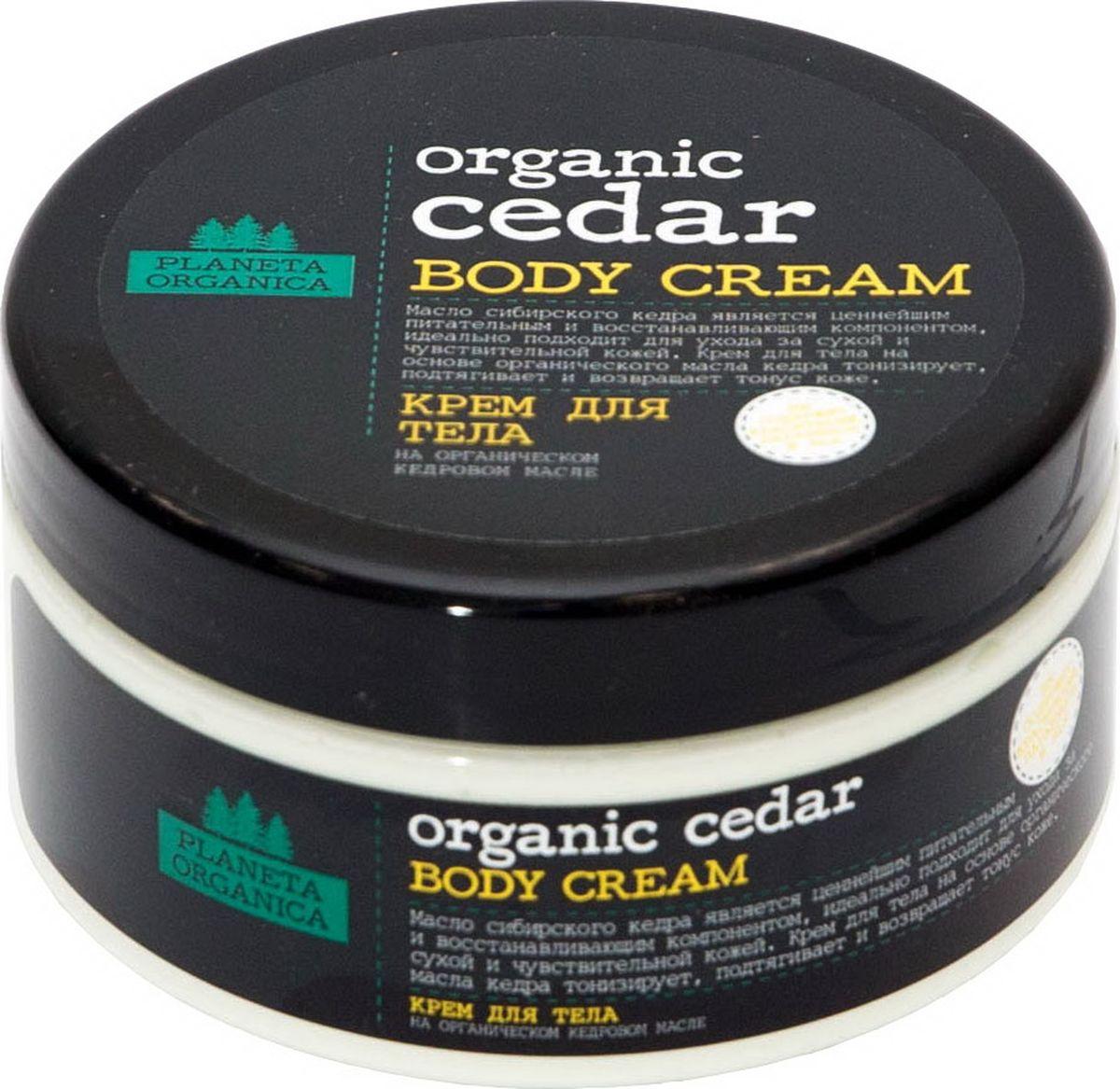 Planeta Organica крем для тела Органик Кедр, 300 мл071-2-1325Крем для тела на основе органического масла сибирского кедра помогает восстановить защитные свойства кожи. Прекрасно смягчает кожу, делает её более упругой и эластичной. Обеспечивает длительную защиту и мягкий уход.