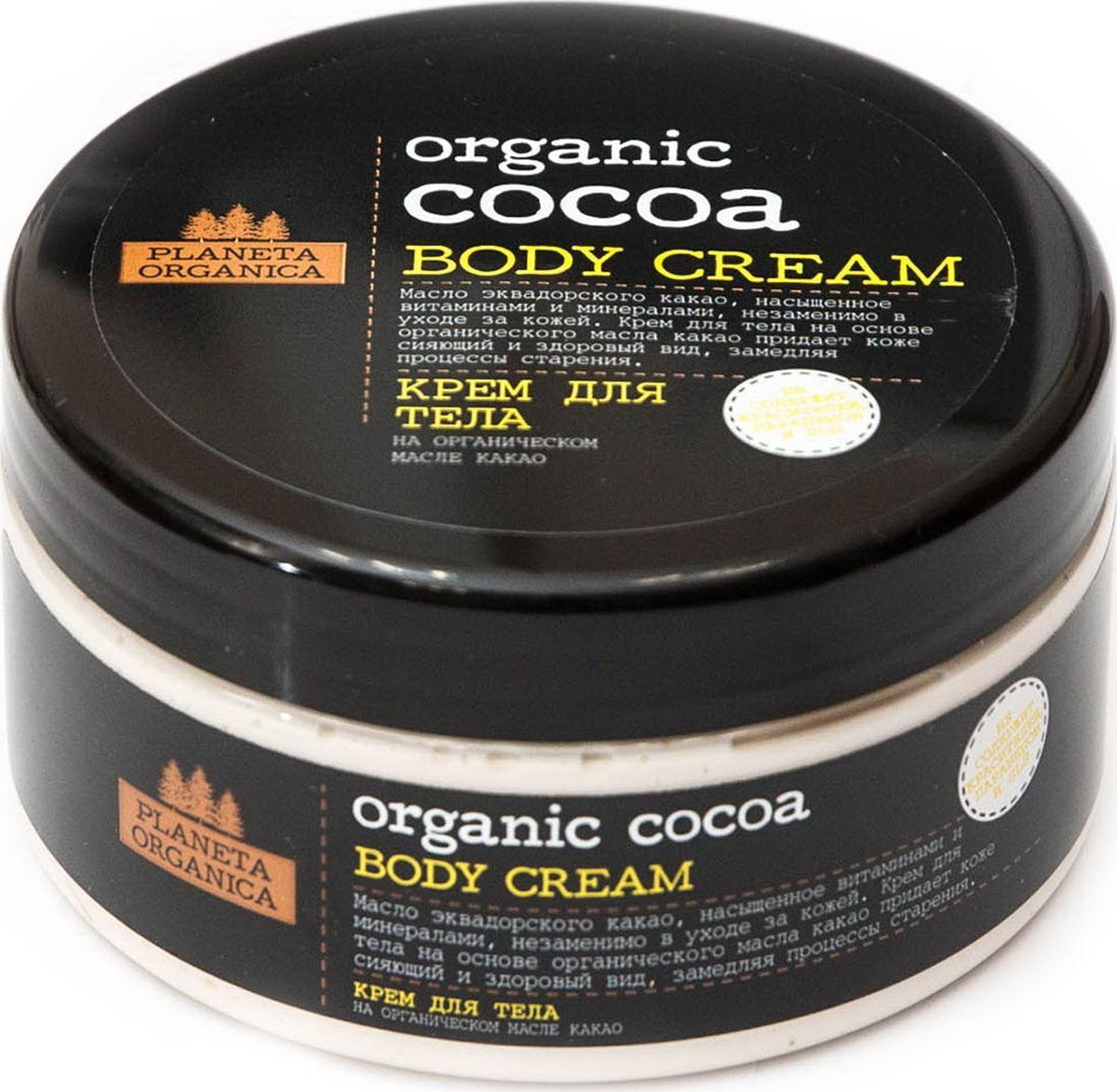 Planeta Organica крем для тела Органик Какао, 300 мл071-2-1349Крем для тела на основе органического масла эквадорского какао подарит коже сияющий и здоровый вид, надолго восстанавливая оптимальный уровень увлажненности. Мгновенно впитывается и придает эластичность, замедляя процесс старения.