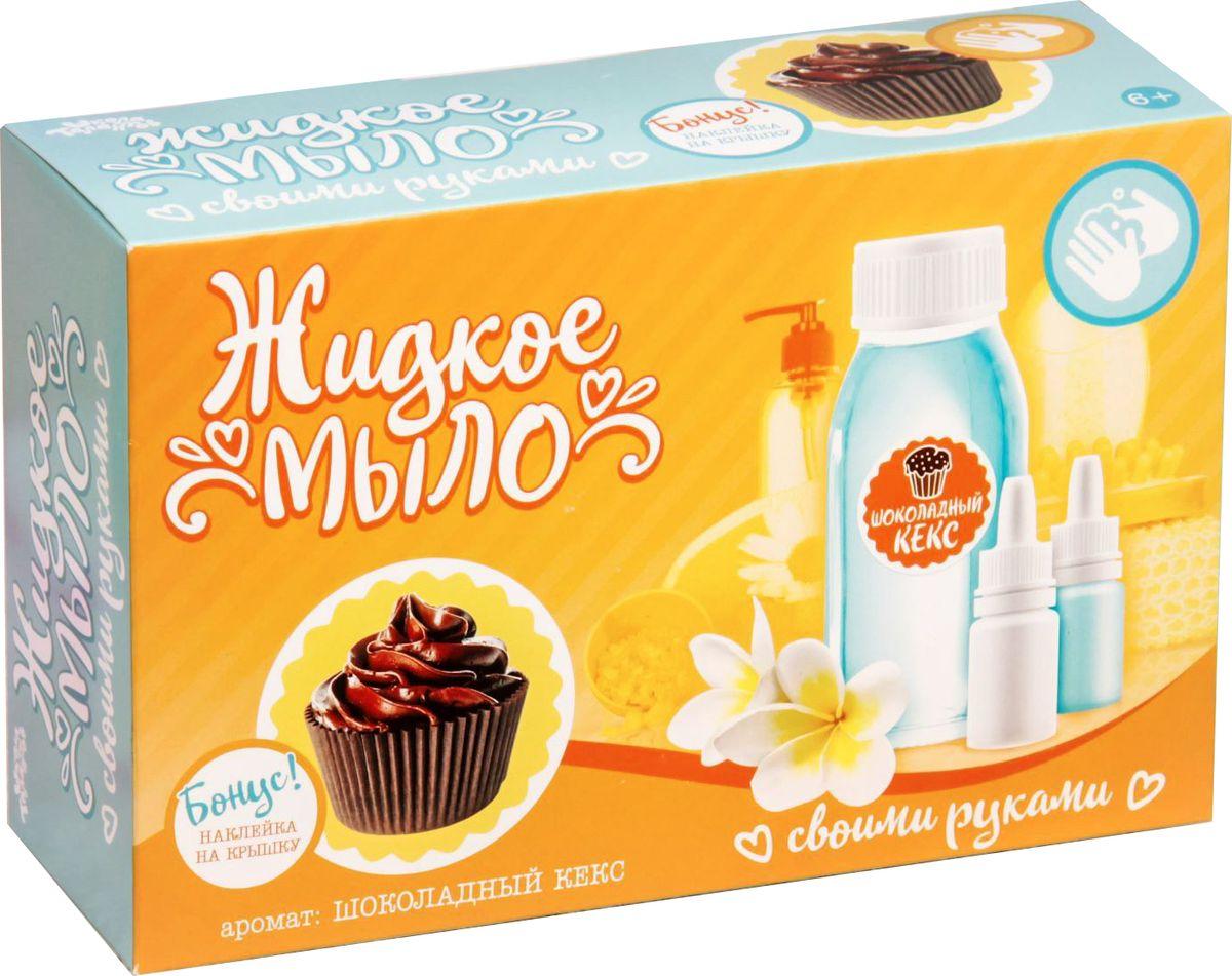 Школа талантов Набор для создания жидкого мыла Шоколадное кекс 2172307