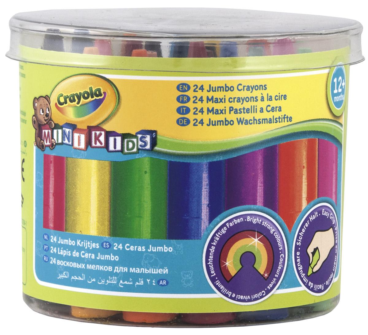 Восковые мелки Crayola Для самых маленьких, 24 цвета0784Восковые мелкиCrayola созданы специально для самых маленьких художников. Мелки обеспечивают удивительно мягкое письмо, не ломаются, обладают отличными кроющими свойствами и легко отмываютсяс одежды или мебели с помощью теплой воды и мыла. Круглый утолщенный корпус особенно удобен для маленьких детских ручек. В изготовлении мелков использовались абсолютно безопасные натуральные материалы.Восковые мелкиCrayola помогают малышам отлично развить мелкую моторику ручек, координацию движений, воображение и творческое мышления, стимулируют цветовое восприятие, а также способствуют самовыражению.Набор содержит мелки 24 ярких насыщенных цветов и оттенков, упакованных в удобную прозрачную пластиковую баночку с крышкой. Характеристики:Диаметр мелка: 1,4 см. Длина мелка: 6,7 см. Рекомендуемый возраст: от 12 месяцев. Размер упаковки: 7,5 см х 9 см х 9 см. Изготовитель: Мексика.Уважаемые клиенты! Обращаем ваше внимание на то, что упаковка может иметь несколько видов дизайна. Поставка осуществляется в зависимости от наличия на складе.