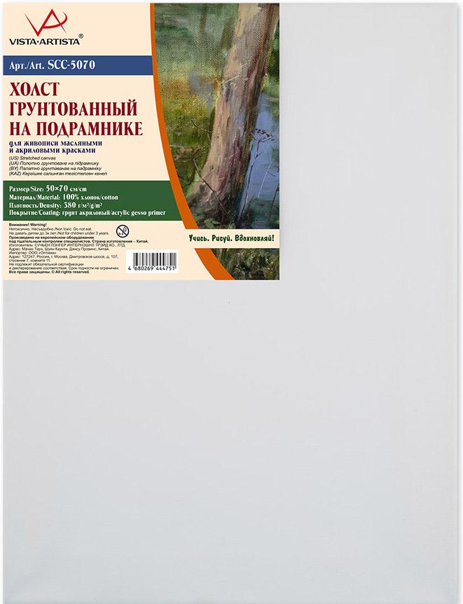 Vista-Artista Холст на подрамнике 50 см х 70 см SCC-5070