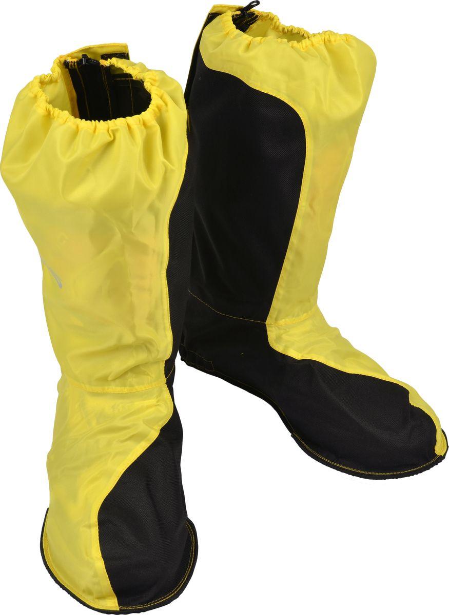 Дождевые бахилы Starks Rain Boots, цвет: желтый. Размер: LLC0054_желтый_L_Дождевые мотобахилы Starks Rain Bootsвыполнены из материалаOxford в роли основной ткани. БахилыStarksпрекрасно защищают от наружной влаги. Яркий и безопасный желтый цвет для условий плохой видимости.