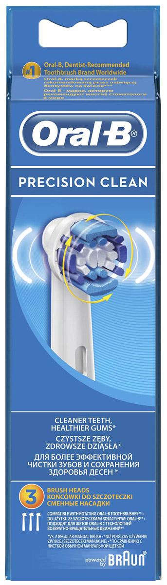 Сменные насадки для зубной щетки Oral-B Precision Clean, 3 шт lightstar ls 765 765916