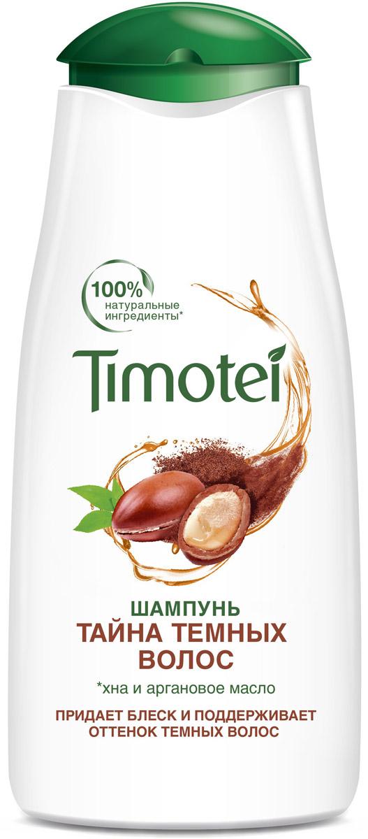 Timotei шампунь Тайна темных волос, 400 мл манекен с натуральными волосами