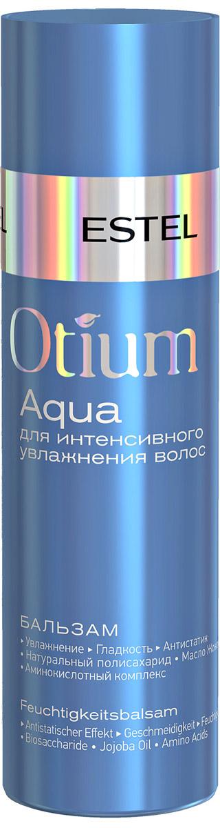 Estel Otium Aqua Veil Бальзам для волос увлажняющий 200 мл оттеночные бальзамы estel оттеночный бальзам для волос estel love ton 10 31 карамельный блондин