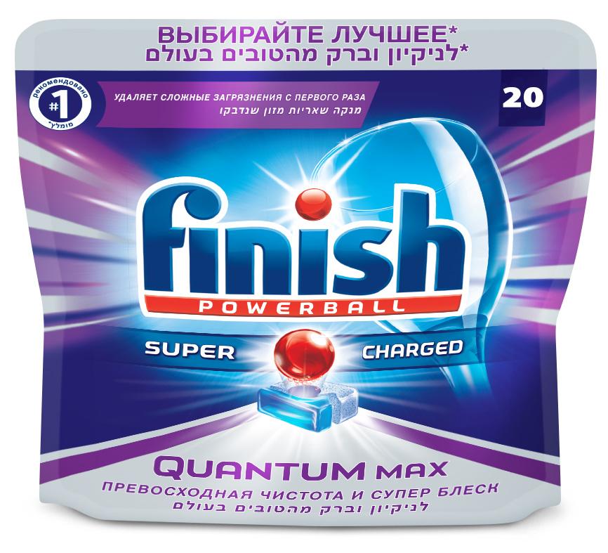 Finish Quantum Блеск и Защита, 20 таблеток269036Новый Finish Quantum Блеск и Защита - это удобные таблетки для посудомоечной машины, которые оказывают тройное действие против жира и грязи, а также придают исключительный блеск и защищают стеклянную посуду от коррозии.Товар сертифицирован.Уважаемые клиенты! Обращаем ваше внимание на то, что упаковка может иметь несколько видов дизайна. Поставка осуществляется в зависимости от наличия на складе.